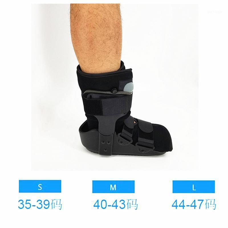 Fireclub 2 pçs / lote 11 polegadas calçados curtos Aquiles tendão fratura tornozelo fratura de fratura airbag reparação botas (Ask-WB-04) 1