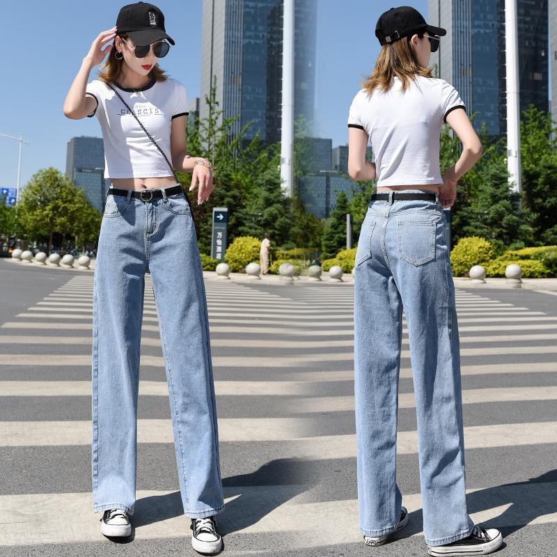 Pantalones de moda para mujer Pantalones de moda Mamá Mamen 2020 NUEVO Pierna de gran cintura holgada de la cintura alta para las niñas LIGHT LIGHT AZUL DARK LEVADA LQXLSA 1934