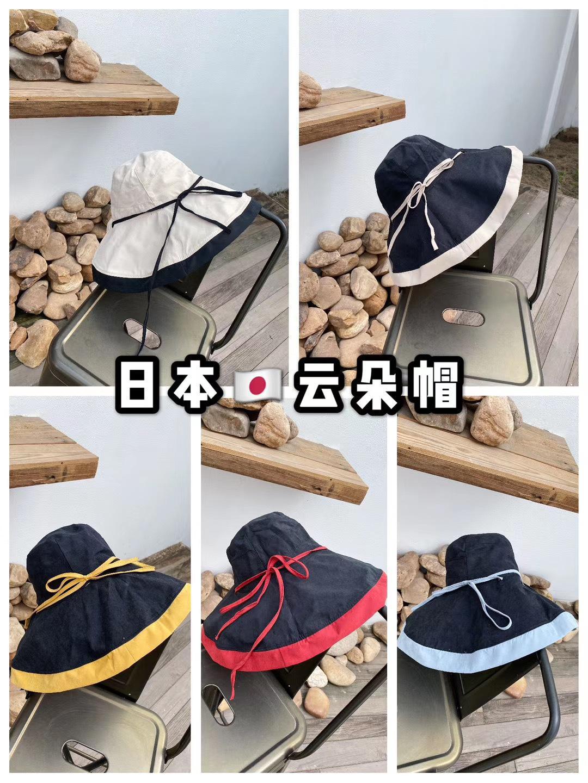 Yaz 2020 Klwe Plaj Gölgeli Yeni Japon Bulut Şapka