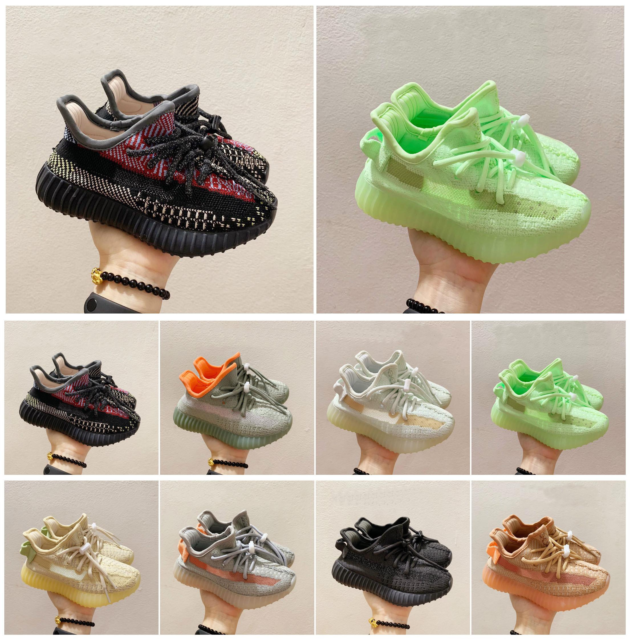 2021 أطفال الجري أحذية المدربين كاني ويست إسرافيل Yecheil الرضع كريم أبيض أسود أخضر بوي فتاة الأطفال طفل أنيق أحذية رياضية مع صندوق