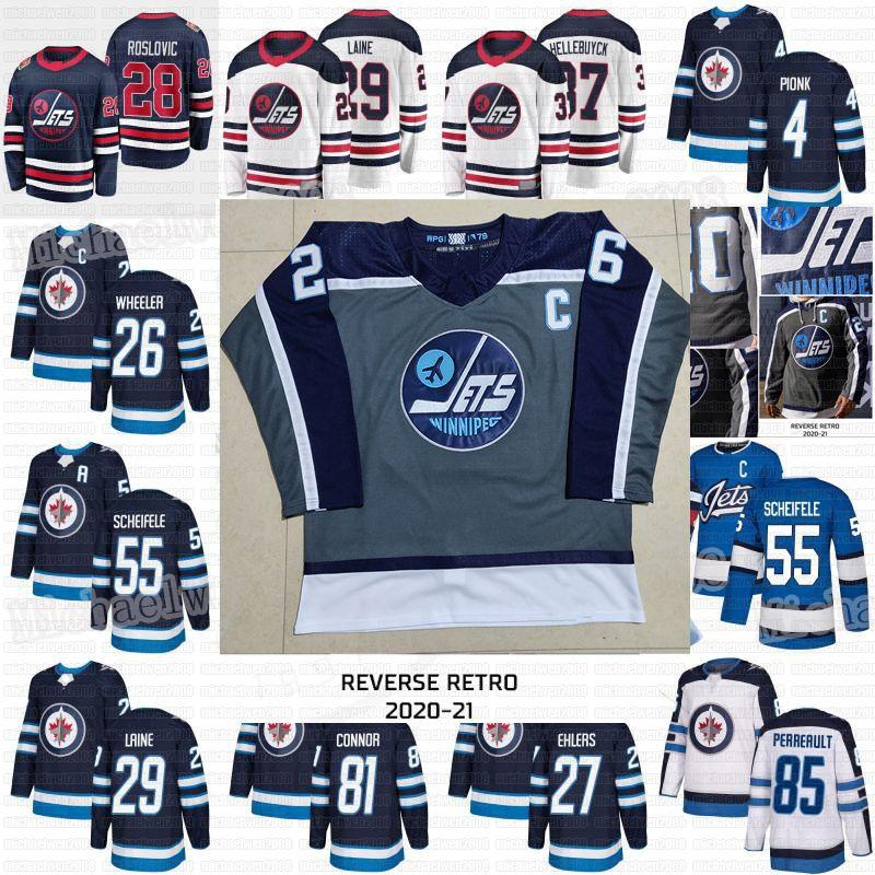 Winnipeg Jets 2021 Reverse Retro Blake Wheeler Byfuglien Patrik Laine Mark Scheifele Bryan Little Connor Nikolaj Ehlers Morrissey Jerseys