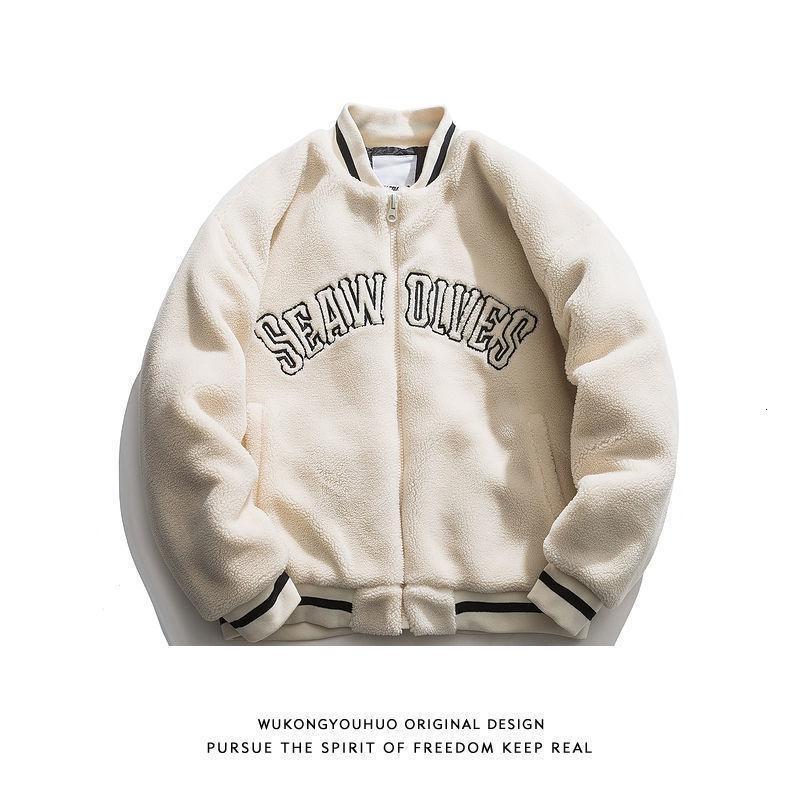Cappotto versatile ricamato Fresh Fresh Fresh Brand Loose Cotton Giacca imbottita in cotone addensato uniforme da baseball per le donne