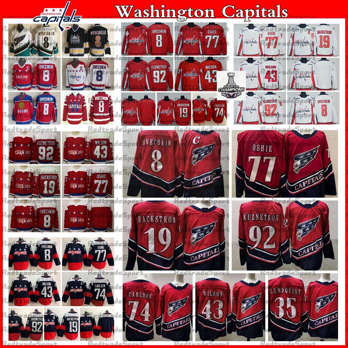 2021 Reverse Retro Washington Capitals 8 Alex Ovechkin TJ Oshie Evgeny Kuznetsov 백스트롬 Wilson Carlson Lundqvist 챔피언 하키 유니폼