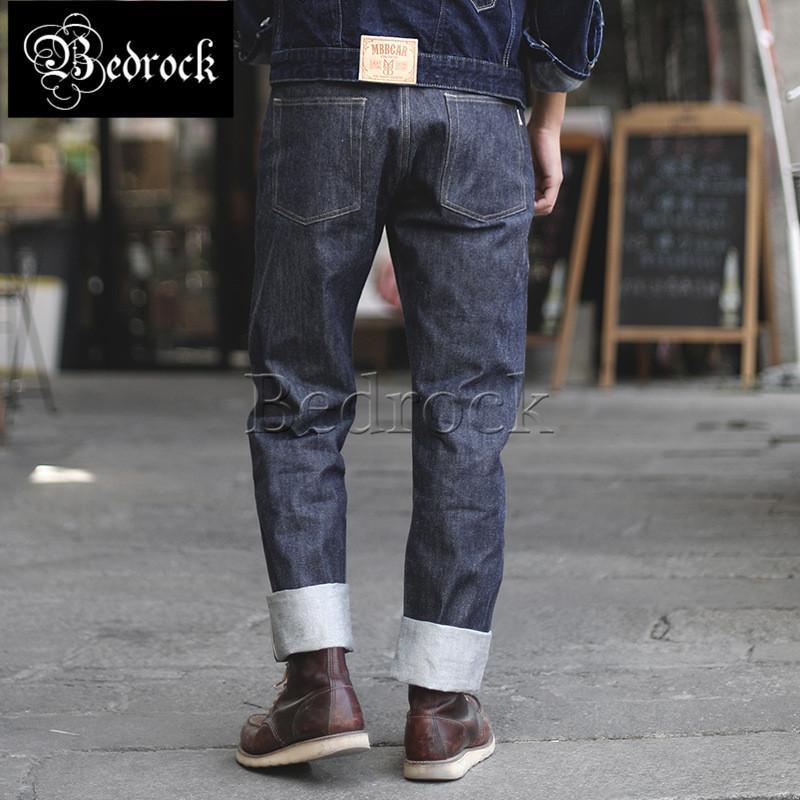 Mbbcar novo 14oz cor primária orelha vermelha jeans jeans homem 702-66 cintura média Retro solta micro-taper casual calça 7199