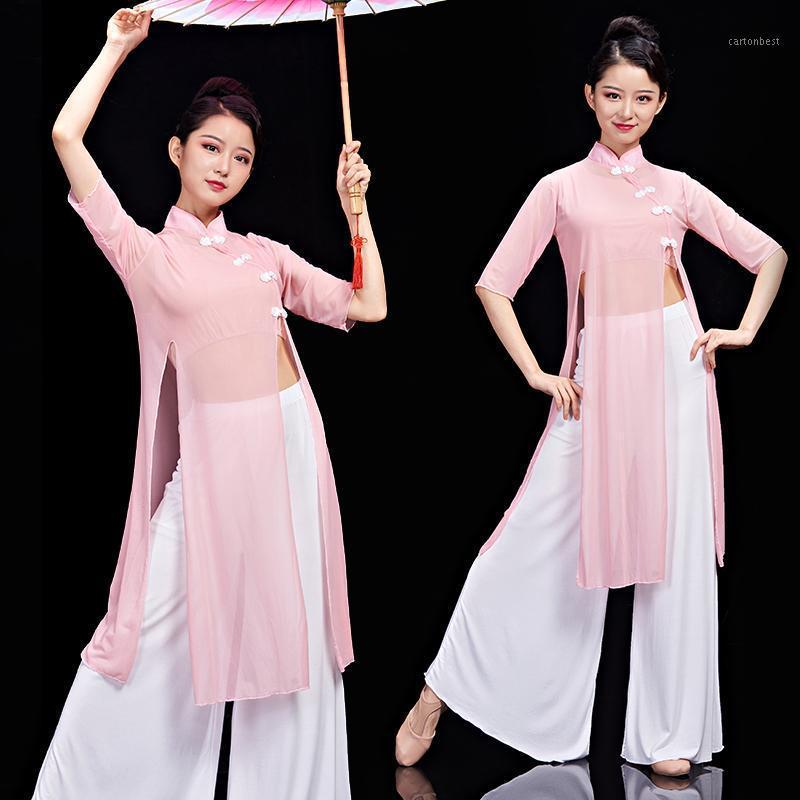 Femmes Classic Chinese Yangko Dance Costume Ethnique Stage Performance Ventilateur de Dance Vêtements Dame élégant Elegant Ombrella Dancer Outfit Oriental1
