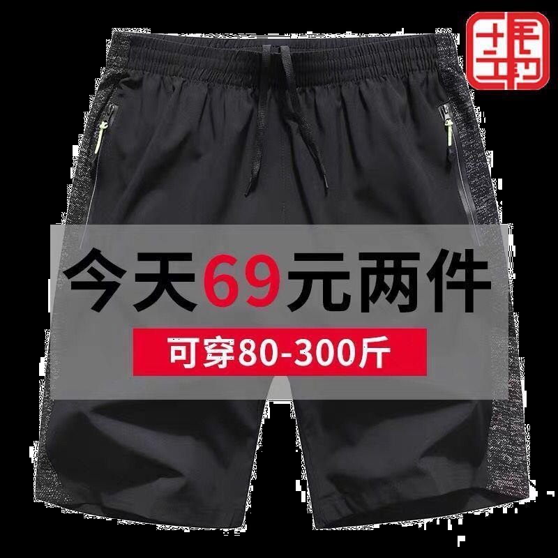 Çeyrek Şort Erkekler Pantolon Yaz Stili Hızlı Kuru Gevşek Erkek Boyut Plaj Pantolon