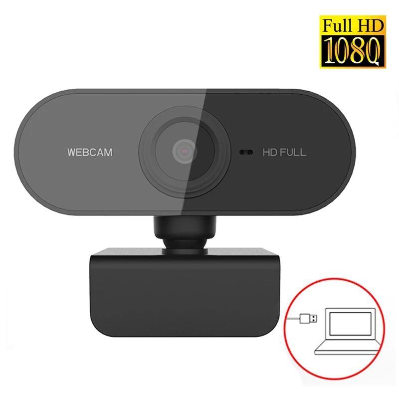 HD 1080P Веб-камера Мини-компьютер PC Webcamera с микрофонными вращающимися камерами для живой трансляции видео вызова конференции работы