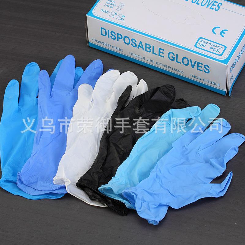 Синие / черные / фиолетовые / белые акриловые перчатки одноразовые не розовые