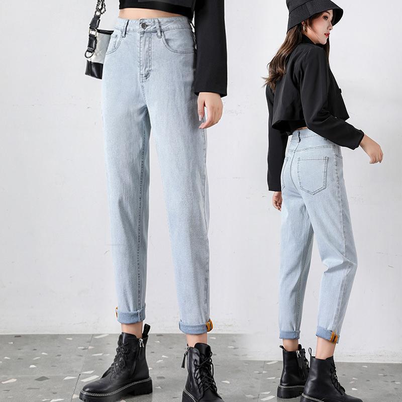 New Korean stretch harem denim jeans plus size women's denim four season loose jeans retro cotton casual pants