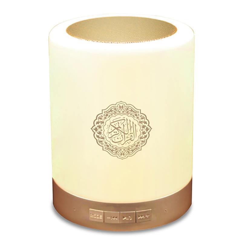 Cadeau musulman SQ112 The Koran BT Connectez-vous Haut-parleur d'éclairage coloré