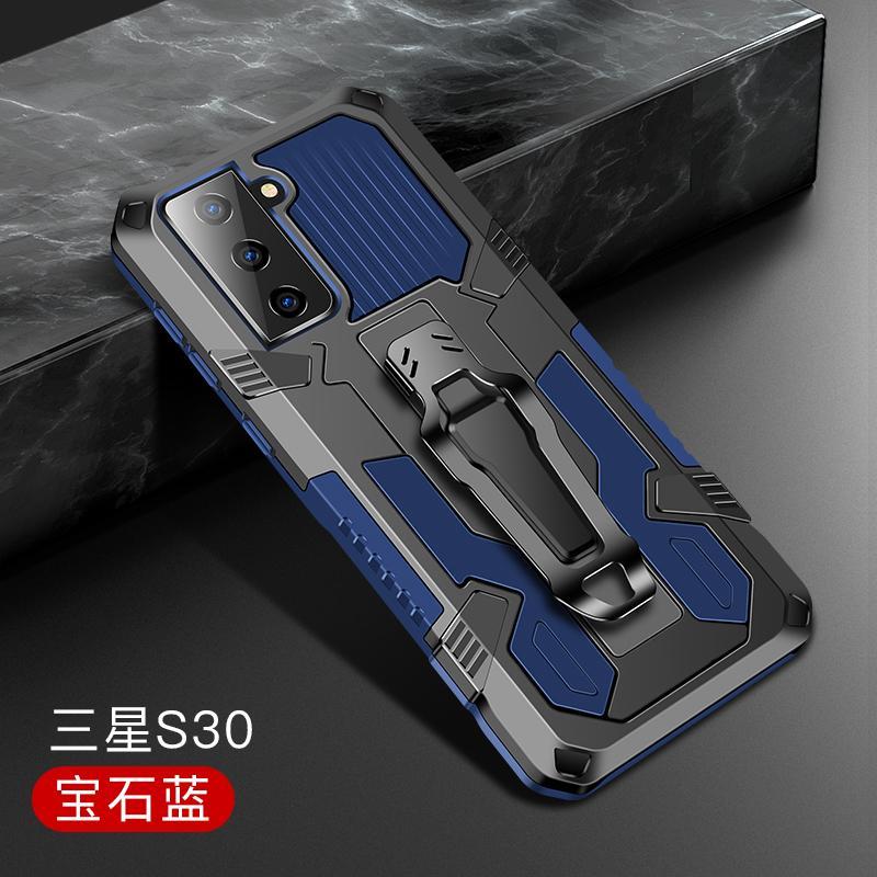 Samsung S30 Mecha Warrior S30 Artı Cep Telefonu Kılıfı Araba Manyetik Emme Geri Klip Braketi S30 Ultra Anti Güz Koruyucu Kapak