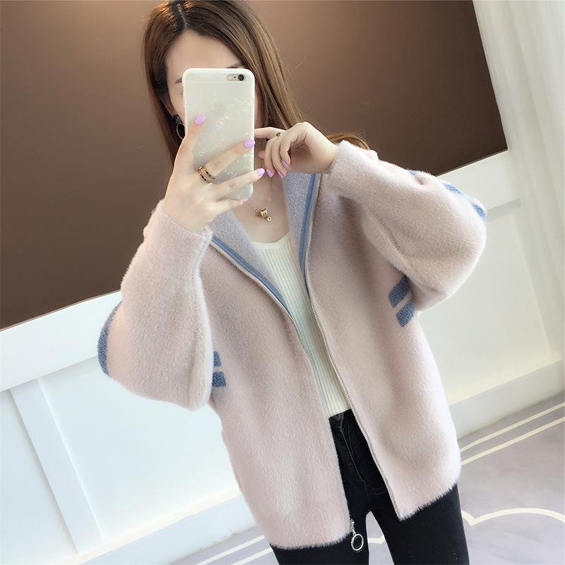 Damen Cardigan Pullover Frauen Frühling und Herbst Kleidung 2021 Frühling Koreanische Strickjacke Frauen Herbst- und Wintermode