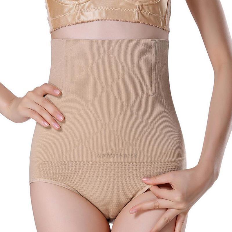 Shaper Body Donne Mutandine Senza soluzione di continuità Tummy Alta Pancia Controllo Dimagrante Pantaloni Shapewear Gallo Underwear Black Skin Vita TRAINERRYFF