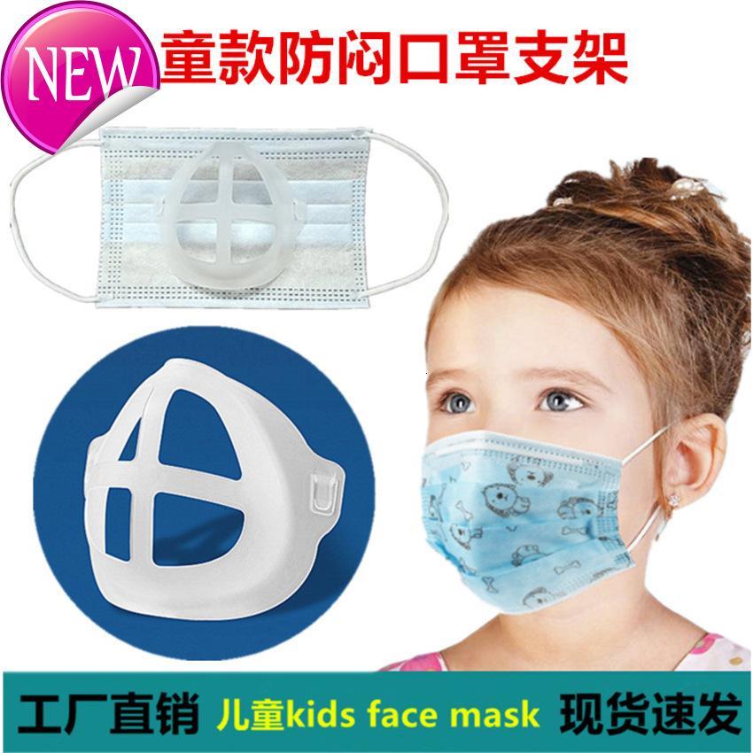 Ağız ve burun braketi yapışmadan çocuk anti havasız iç astar nefes 77b4
