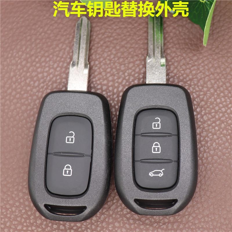 Удаленный ключевой корпус для Renault Duster KWID Sandero Logan 2013 - 2018 автомобильный ключ замена