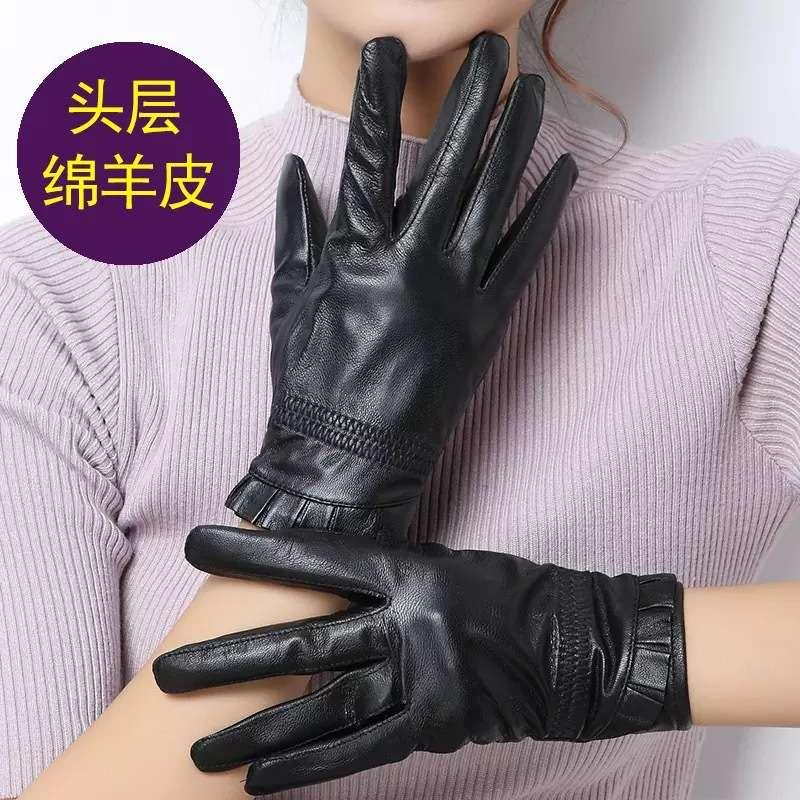 Leather gloves women's sheepskin gloves cycling warm and plush in winter cycling electric bicycle leather gloves thin