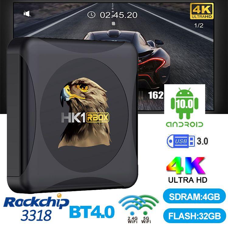 R1 Mini RK3318 Android 10.0 TV BOX 4GB+32GB Dual Wifi 2.4G+5G Support BT 4.0 PK X96 max T95