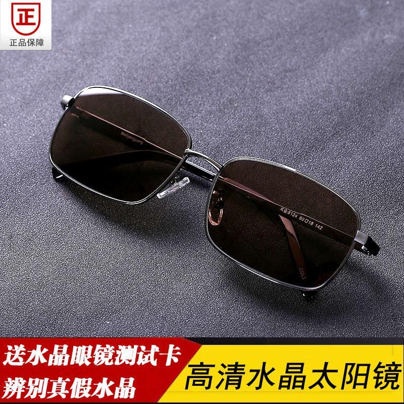Lunettes de soleil à la mode de cristaux naturels de haute qualité Pure Protection des yeux pour les personnes âgées