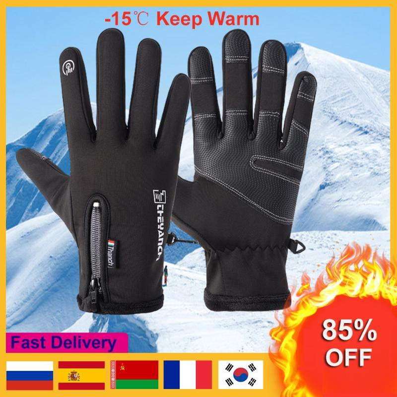 Ski Gloves Winter Waterproof Windproof Cycling Bicycle Motorcycle Full Finger TouchScreen Anti Slip Fluff Warm