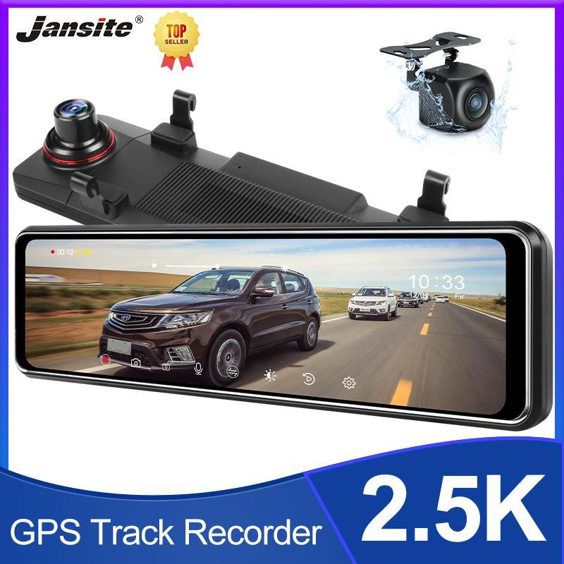 JANSITE 10.88 pulgadas Dash Cam Delantera y trasera Ultra HD 2.5K + 1080P Coche DVR Mirror Visión nocturna 24H Monitor de estacionamiento GPS Tracker