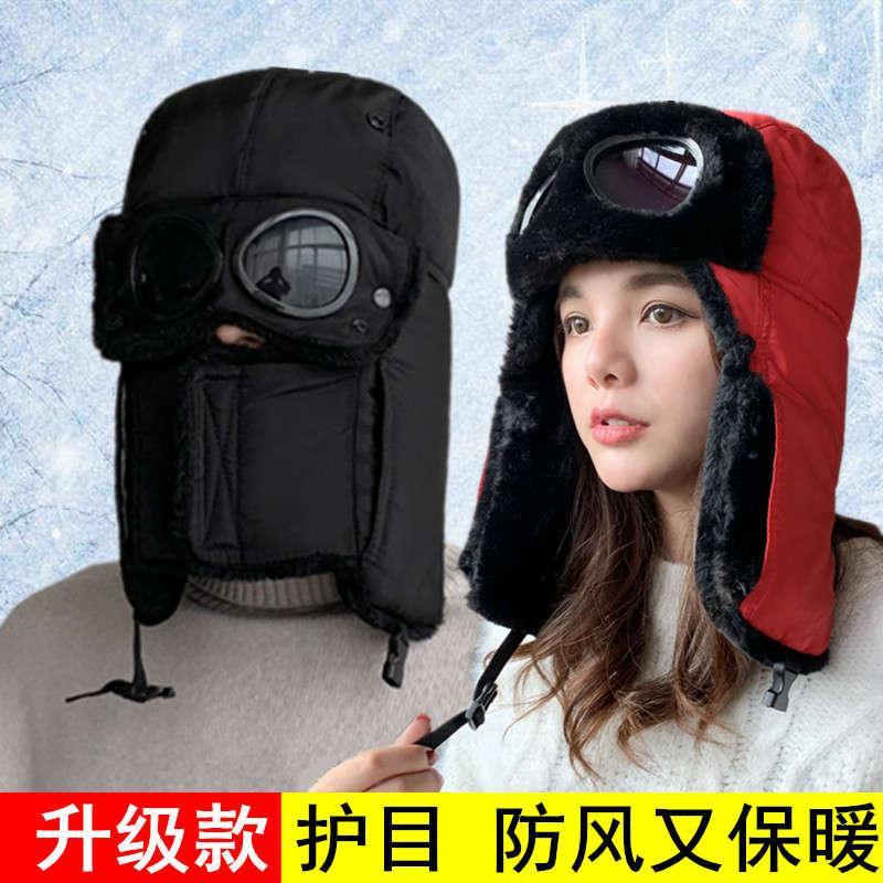 Inverno Automobile Elettrica Lei Feng Maschio Ciclismo Antivento Antivento Locomotiva Locomotiva Calda Cotton Cappello Femminile Versione coreana