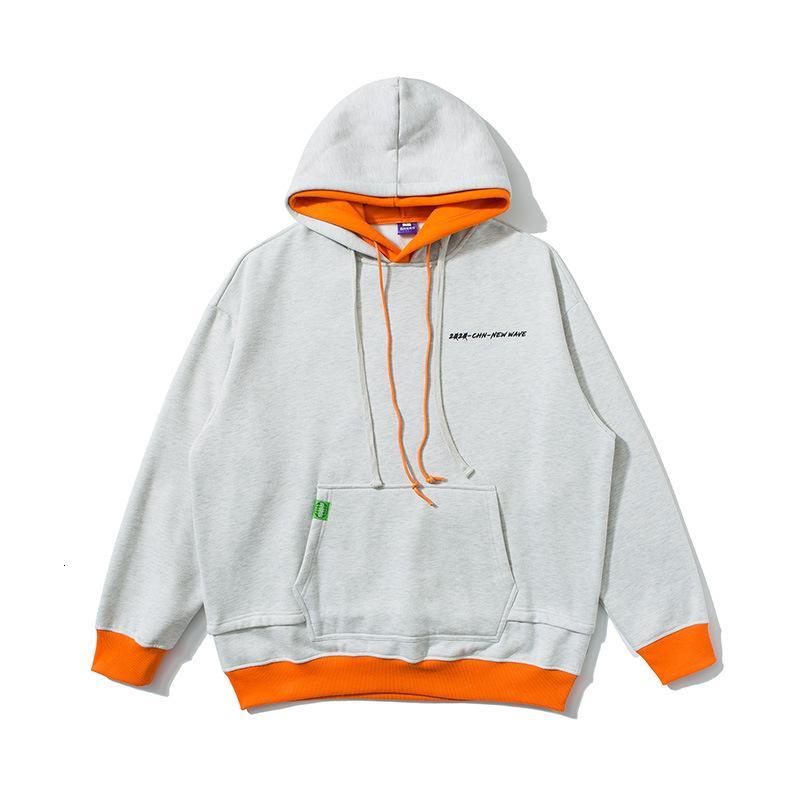 a Es ist nicht üblich: Winter Plüsch Pullover Männer Kapuzenloser Top-Farb-Kontrast-Hip-Hop-Welle Marke dicke Hoodie-Mantel