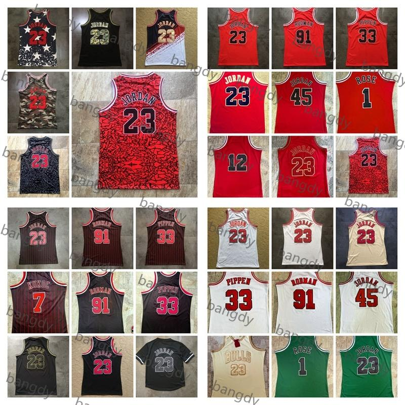 Mitchellness Basketbol Mens 91 Dennis Rodman 33 Scottie Pippen 1 Gül Jersey Nakış Logoları 07-08 Dikişli Kuzey Carolina Vintage Gömlek