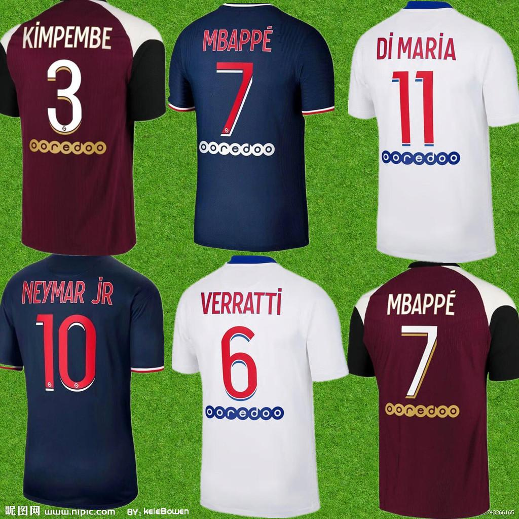Maillots de football 20 21 Paris soccer jersey2021 MBAPPE ICARDI 4th shirt home away 3rd maillot de foot hommes enfants