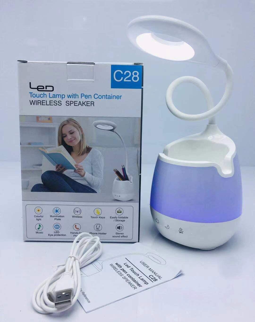 Bluetooth-Lautsprecher-Touch-Lampe mit Stiftbehälter-WLAN-Lautsprecher tragbare Lautsprecher mit LED-Licht