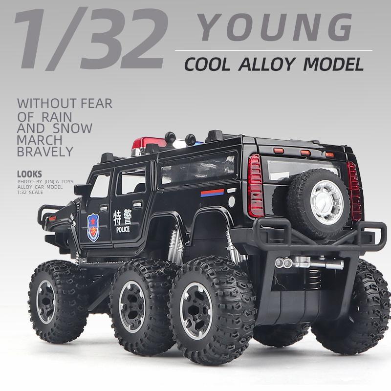 Simulazione sei ruote Hummer 110 lega ammortizzatori fuoristrada pendenti modello di polizia ragazzino auto giocattolo per bambini