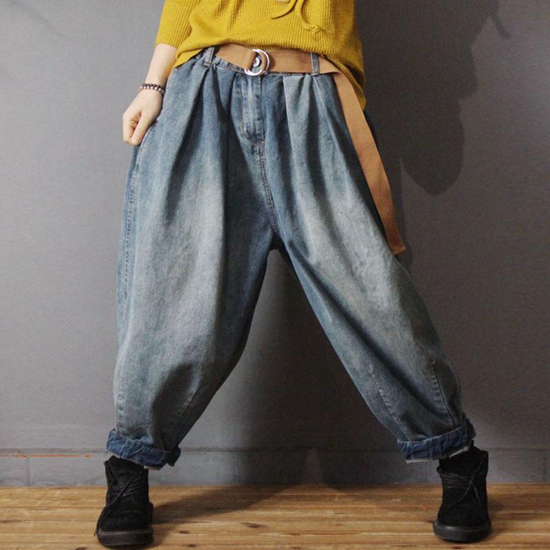 Nini Wonderland Herbst neue beiläufige Denim Harem 2020 Female Do Old Cotton Weit geschnittene Jeans Frauen Vintage Retro Laterne Hosen