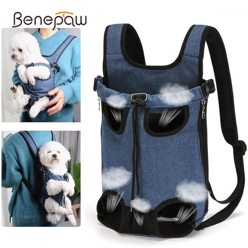 Benepaw Atmungsaktive kleine Hunde-Rucksack langlebige einstellbare bequeme gepolsterte Sicherheitsgurt Pet-Trägerkatze-Welpen-Reise-Bag1
