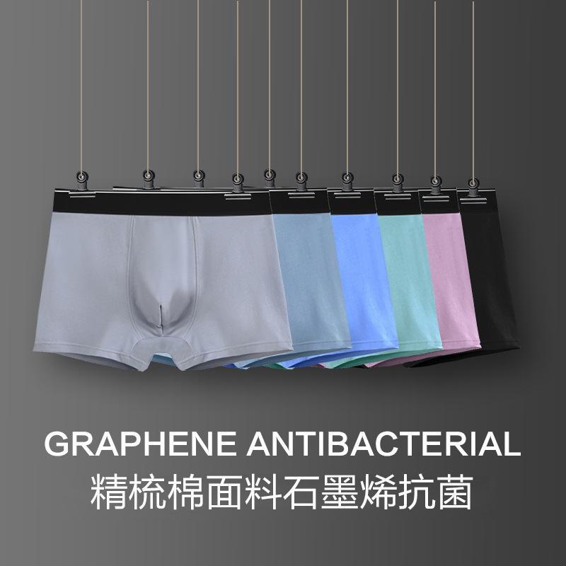 Thread 80 Pantaloni da uomo in cotone antibatterico grafene combinato Pantaloni in cotone antibatterico a colori solidi