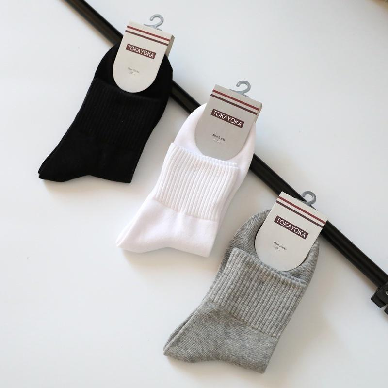 Высококачественная расческа осенью зима сплошной цвет средней спортивной короткой трубки хлопчатобумажные мужские носки