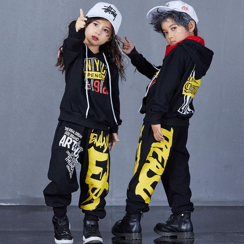 Costumes hip hop enfants Jazz Performance Vêtements Girls Boys Street Dance Weanger Pantalon à manches longues en vrac DNV12562