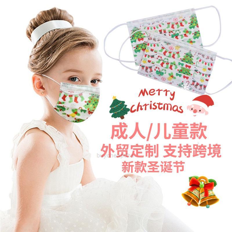 2020 Noël Special Edition PROPRESSION DES ENFANTS MASQUI JUMASSEMENT DES ENFANTS Etudiants XHPXSH
