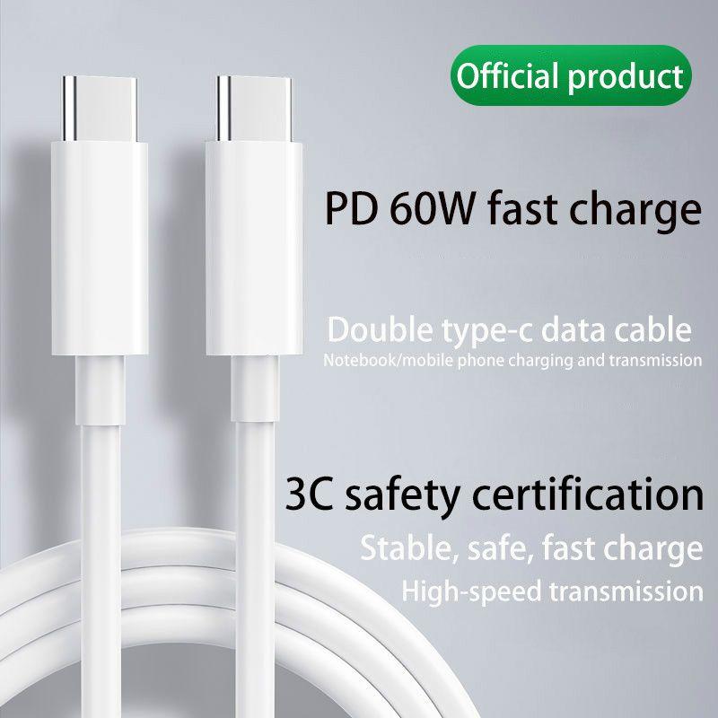 PD-Daten-Kabel USB-C USB Typ C Kabel für Xiaomi Redmi Anmerkung 8 Pro Quick Charge 4.0 PD 60W Lade schnell für MacBook Pro S11 Ladekabel