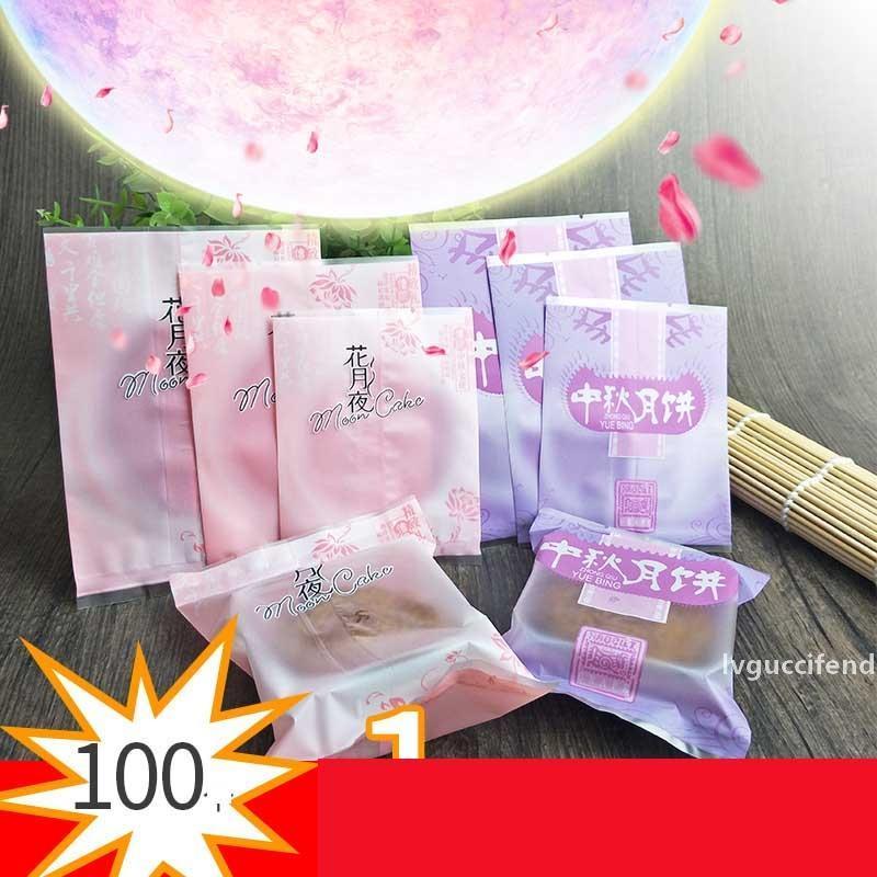 100pcs mi-automne gâteau de lune Sac Biscuit Baking Emballage Dessert Bonbons Sacs d'emballage transparent machine Sac de Noël