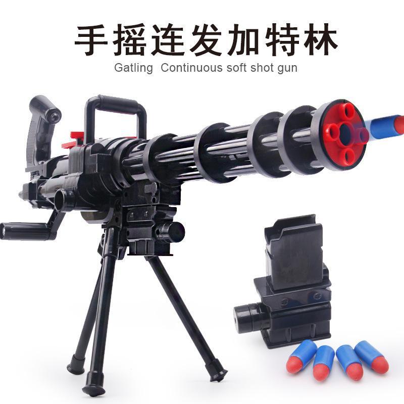 الأطفال لعبة مطلق النار يهز وتكرر جاتلينغ بندقية لينة بوي نموذج مصاصة الإسفنج رصاصة هدية
