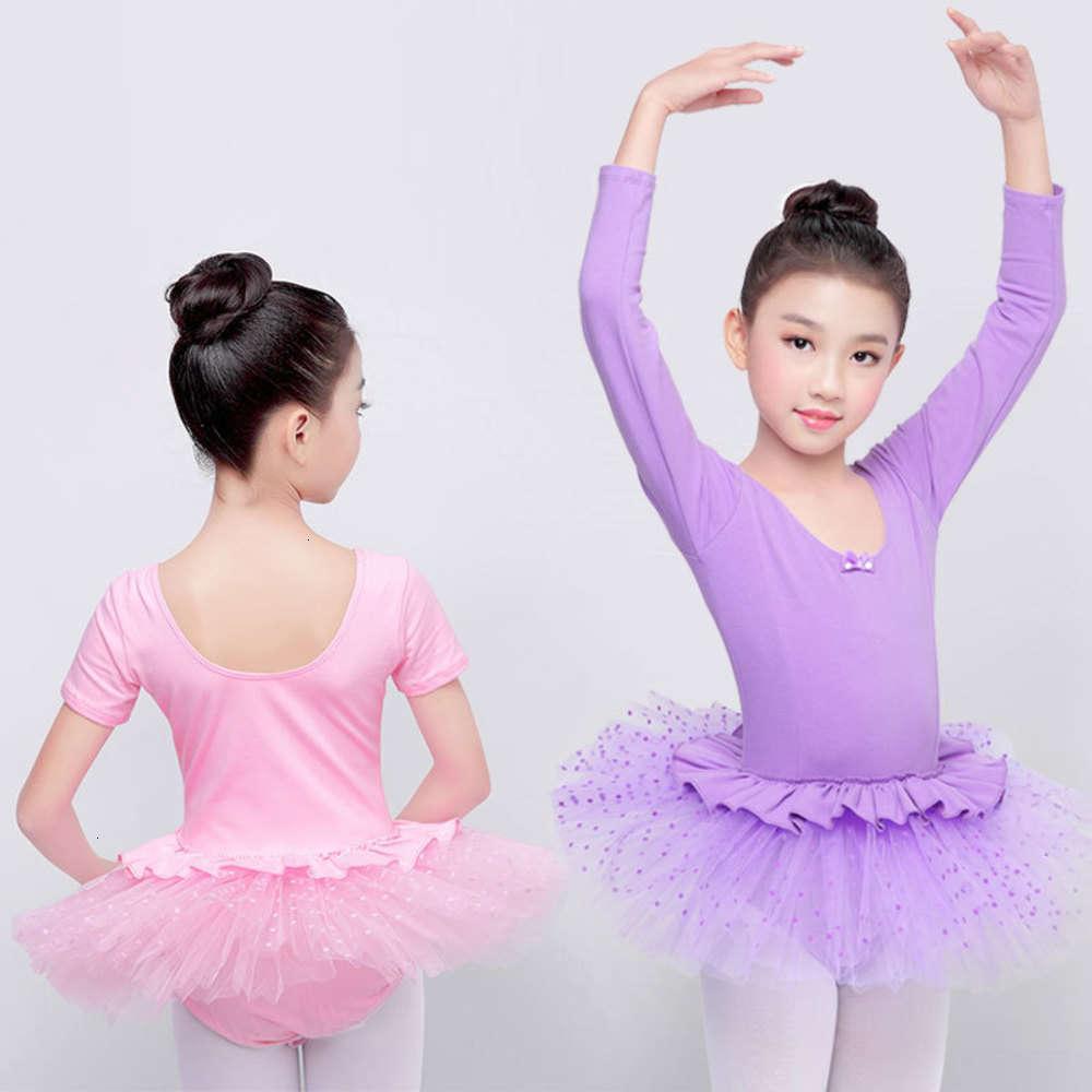 Детская танцевальная девушка Детская балет Летние Розовые Один кусок Производительность DRS Короткие SVE Принси Юбка