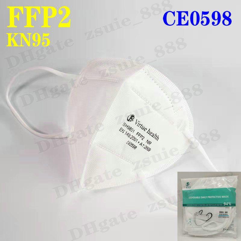 KN95 FFP2 CE قناع مصمم قناع الوجه N95 مرشح التنفس المضادة للضباب الضباب والأنفلونزا dustrove تصفية 95٪ قابلة لإعادة الاستخدام 5 طبقة واقية