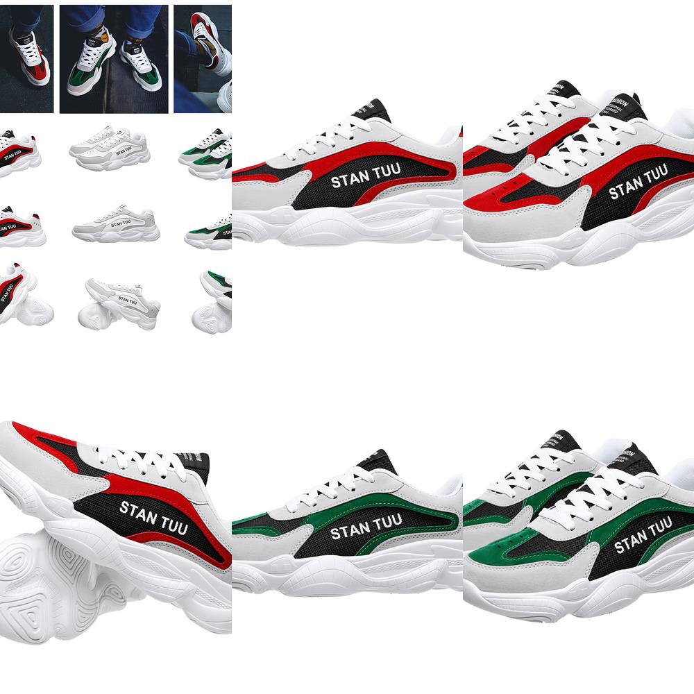 Kahverengi 2020 Renkli Gri Beyaz Turuncu Siyah Dantel Yumuşak Yastık Genç Erkek Erkek Koşu Ayakkabıları Düşük Kesim Tasarımcı Eğitmenler Spor Sneaker