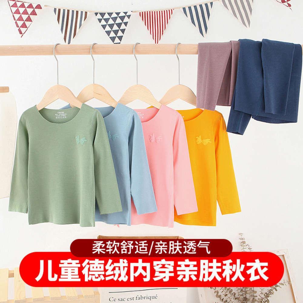 Seaml per bambini Abbigliamento termico Pantaloni autunno Pantaloni da uomo e da uomo Pigiama invernale da uomo e donna