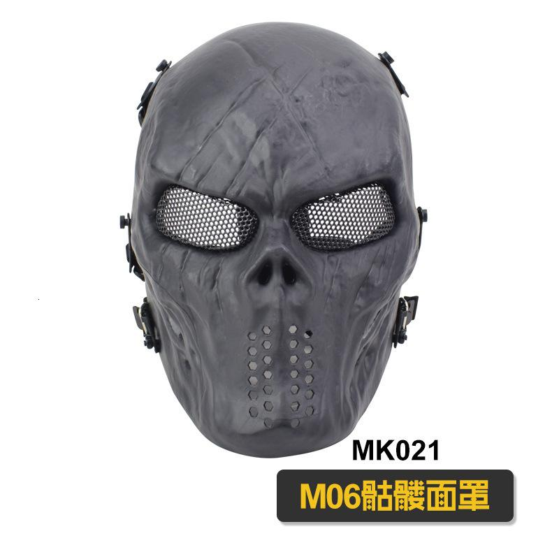 Air CS Protección de respiración Todo terreno Campo Combate Hierro Esqueleto Cara completa Máscara