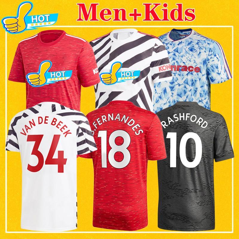 United CAVANI Manchester 2020 2021 UTD Soccer Jersey 4th FERNANDES GREENWOOD RASHFORD VAN DE BEEK Football Shirt 20 21 man + kids kit