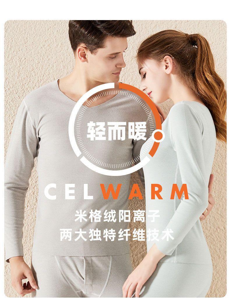 Frauen / Männer Winterkleidung Lange Johns Plus Größe Warme Thermische Unterwäsche Set