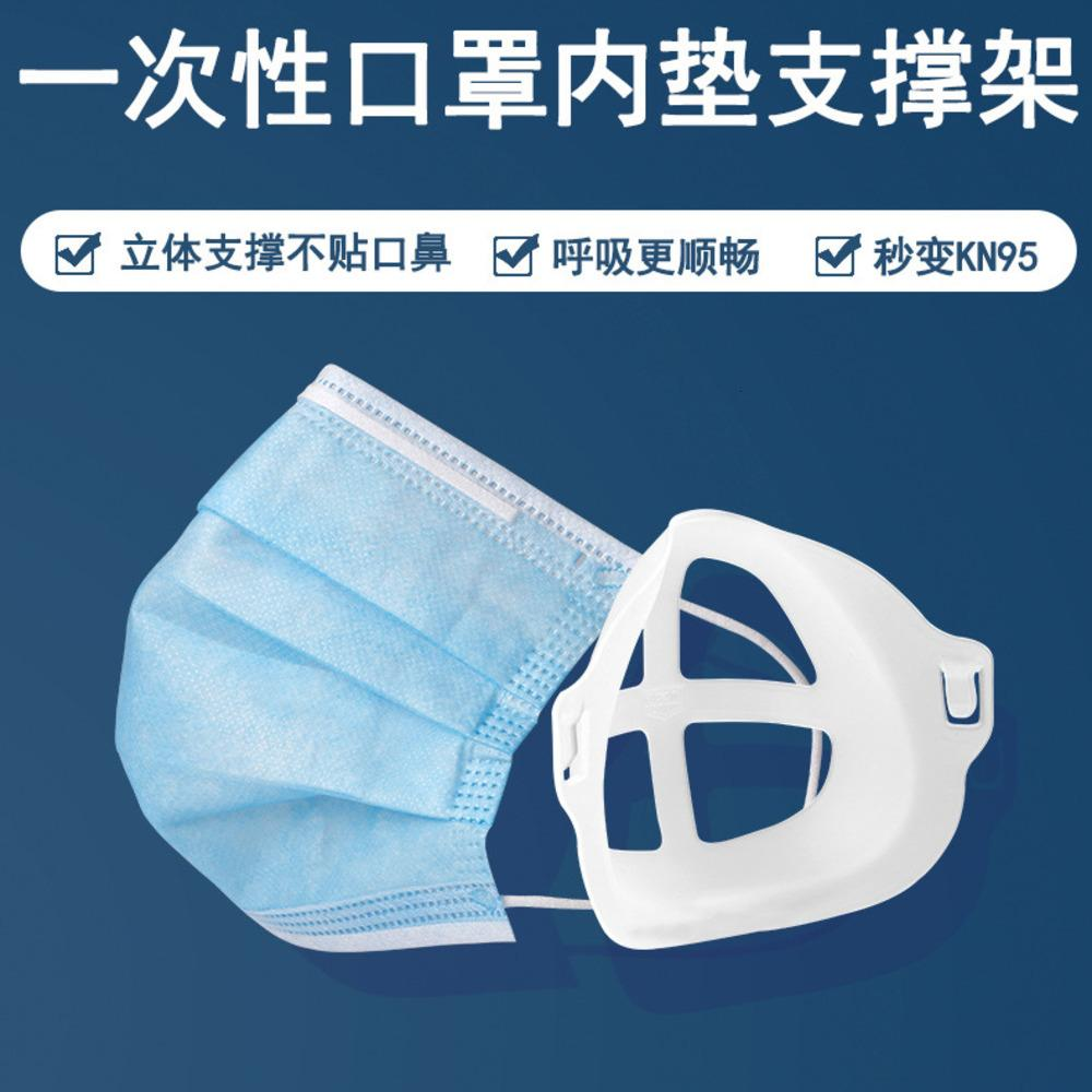 Mask Artifact for Male Female Adults and Children DOY2
