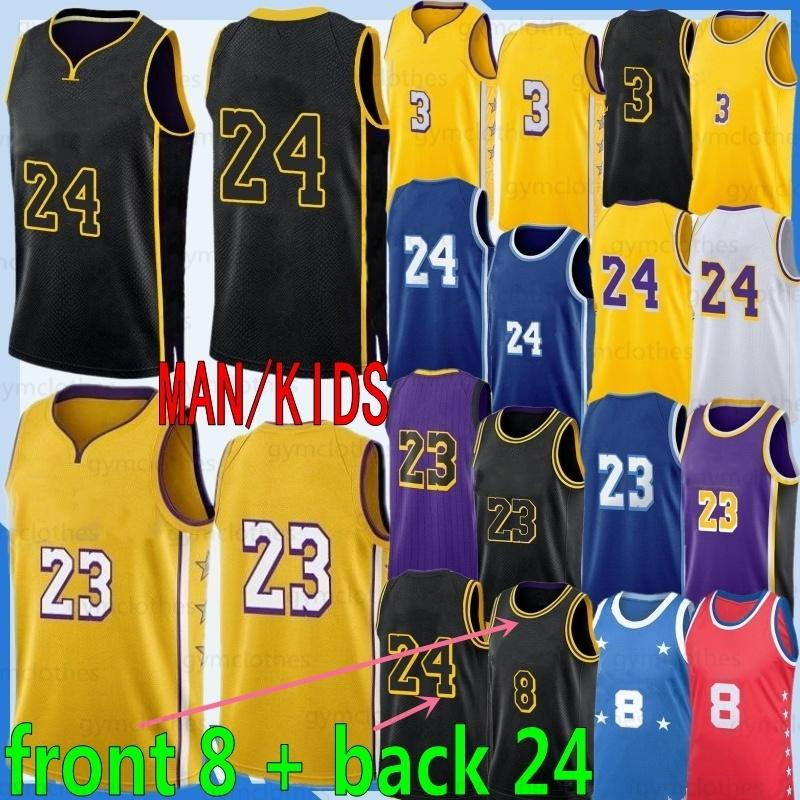 Lebron.23.JamesNCAA Jersey Basketbal Anthony 0 Kuzma 3 Davis Alex Dwight Caruso Rajon Howard Rondo LosAngelesLakers.Camisas Iguodala do crowder de Andre