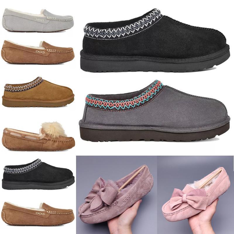 2020 Tasarımcı Kadın Avustralya Avustralya Çizmeler Kadın Kış Kar Kürk Kürklü Saten Boot Ayak Bileği Patik Kürk Deri Açık Havada Ayakkabı #qe