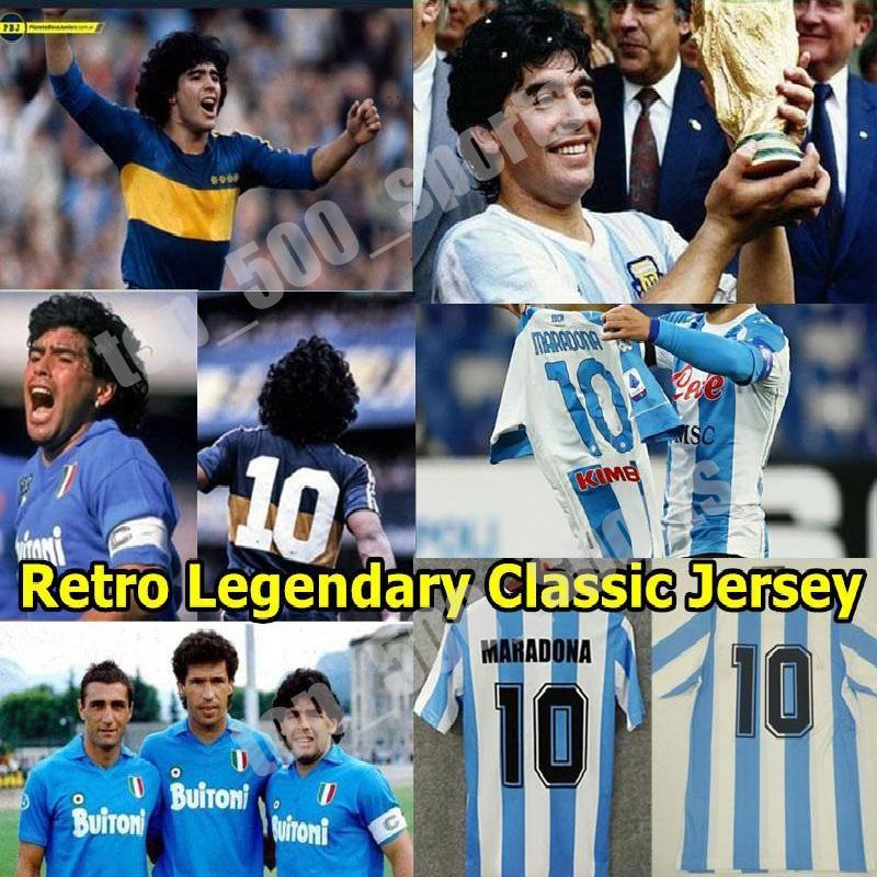 레트로 1986 아르헨티나 디에고 Maradona 축구 유니폼 1978 Boca Juniors 1981 빈티지 나폴리 네 번째 4 번째 1987 1988 축구 셔츠 키트 키트